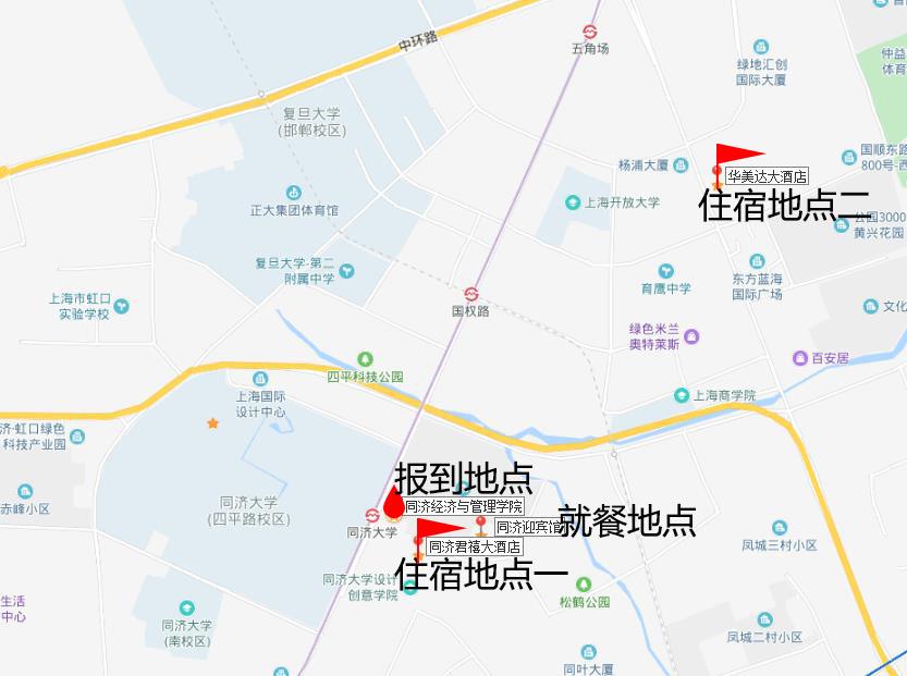 11届中国空间经济学年会-地图.jpg