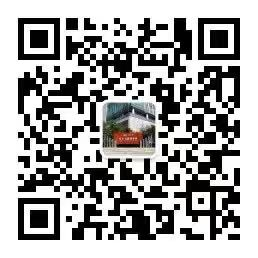 11届中国空间经济学年会-联系课题组.jpg